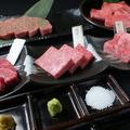 料理メニュー写真今月は「特選ステーキ3種」「赤身3種盛り」「上タン厚切り」「リブ芯ロース」等ございます!