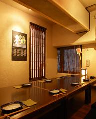 和 Dining 九段 ごち屋の雰囲気1