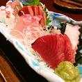 旬の鮮魚もご用意。お刺身盛り合わせ900円~。