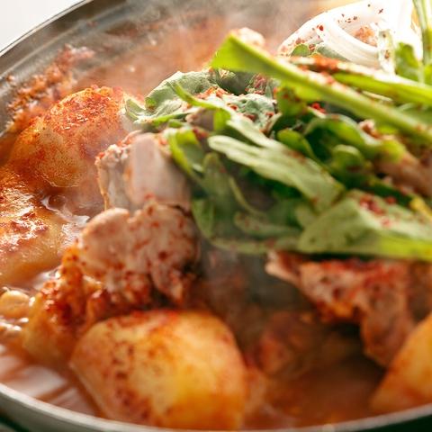 新潟駅南口徒歩7分♪日韓家庭料理が楽しめるほっこり居酒屋