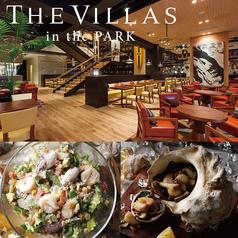 レストラン&バー イン ザ パーク RESTAURANT&BAR in the PARK THE VILLAS 福岡イメージ