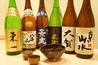 おでんと日本酒 卸のおすすめポイント2