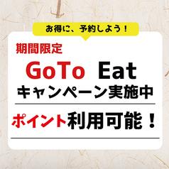 旬香 しゅんか SHUNKA 新宿東口店のおすすめ料理1