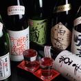 各種焼酎・日本酒・地酒取り揃えております♪随時20~25種ほどをご用意!