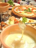 ピッツェリア 上田しおだ野店のおすすめ料理2