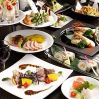 創作美食をお楽しみ頂ける宴会コースは2500円~