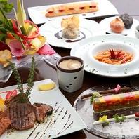 AWkitchen自慢のお野菜とパスタを楽しめるコース☆
