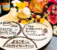 SUNSET cafe 静岡駅南店のコース写真