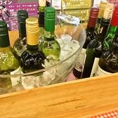 ワイン飲み放題!
