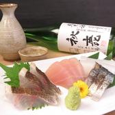 串揚げ酒場 大和食堂のおすすめ料理2