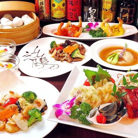 香港料理桜