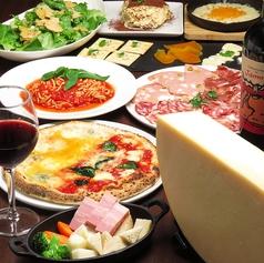 ナポリピッツァ&チーズ料理 マサオカのコース写真