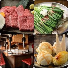 焼肉 もつ鍋専門店 パチキ 北名古屋店の写真