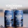 横浜ビール 驛の食卓のおすすめポイント2