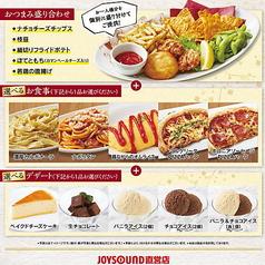 ジョイサウンド JOYSOUND 広島中央通り店のコース写真