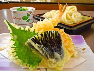 いしうす庵 屋島店のおすすめ料理1