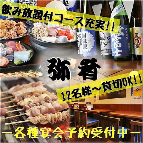 炭火でじっくり焼き上げた焼鳥と日本酒・焼酎の相性は◎