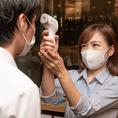 ★コロナ対策★ご来店時サーモグラフィーで検温ご協力のお願いをしております。37.5℃以上の発熱・咳などの症状があるお客様はご来店をご遠慮いただきますようご協力ください。