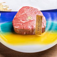 焼肉 山下寅次郎のおすすめ料理1