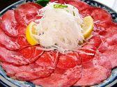 張家 東加古川のおすすめ料理2