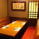 半個室風のテーブル席は最大6名様で♪