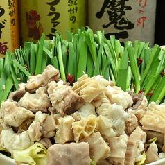 料理メニュー写真もつ鍋(醤油・塩・赤味噌・白味噌・ポン酢風)