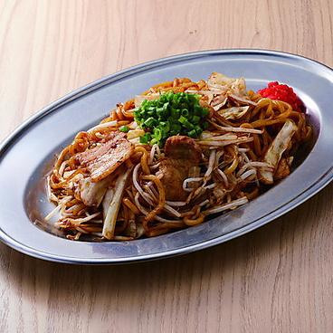 焼そばセンター 桜川焼そばセンター店のおすすめ料理1