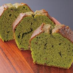 宇治抹茶と大納言のパウンドケーキ