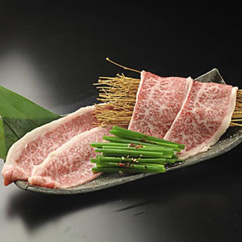 ステーキ・上肉が堪能できる!くら乃【 宴コース(全9品) 】3,850円 (税込)