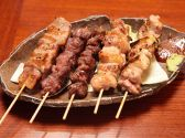 居酒屋 わさび 高崎のおすすめ料理2