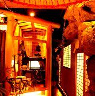 京都の奥座敷をイメージ