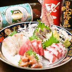 居酒屋 大関 OZEKI 蒲田店のおすすめ料理1