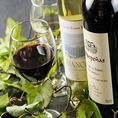 お料理にぴったりなワインも多数◎サルヴァトーレとワイナリーのコラボで作った、ここでしかお楽しみいただけないワインも★