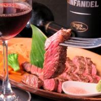 肉×ワインの抜群のコラボレーション
