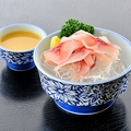 料理メニュー写真鯉洗い