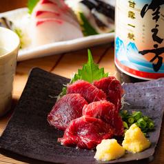 九州の旨かもんうまか酒 くすお 銀座裏コリドー店のおすすめ料理1