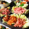 焼肉 さつま苑のおすすめポイント1