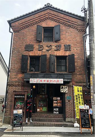 メイン画像(駄菓子カフェバー A-55 飛騨高山店)