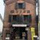 駄菓子カフェバー A-55 飛騨高山店の画像