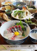 魚末 水戸のおすすめ料理3