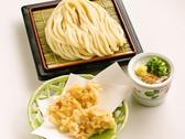 いしうす庵 屋島店のおすすめ料理2