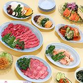 駒沢 東京園のおすすめ料理2