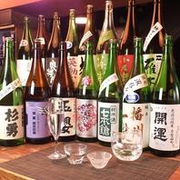 京都の地酒はもちろん、全国の地酒を取り揃え!