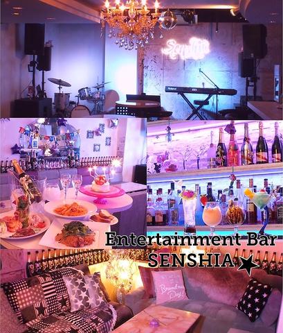 Entertainment Bar Senshia