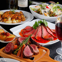 -AJITO-の定番料理コースや飲み放題付きの逸品コース