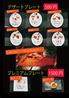 楽群 LaGoonのおすすめポイント2