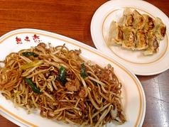想夫恋 羽屋店のおすすめ料理1
