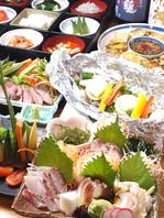 彩り豊かな素材で創作料理を。宴会コース3000円~