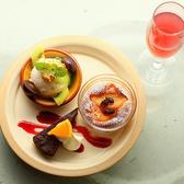 瀬戸内バル プラス +PLUSのおすすめ料理2