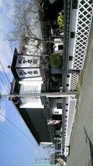 代官屋敷の写真